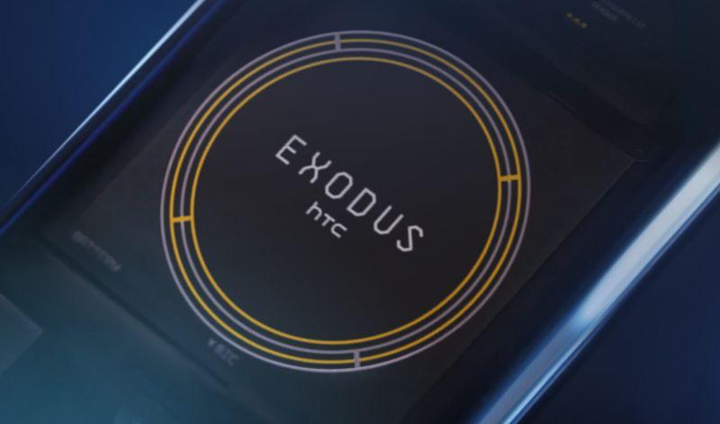 Embedded Phone Cryptos