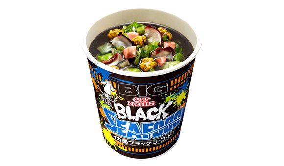Instant Black Ramen Noodles
