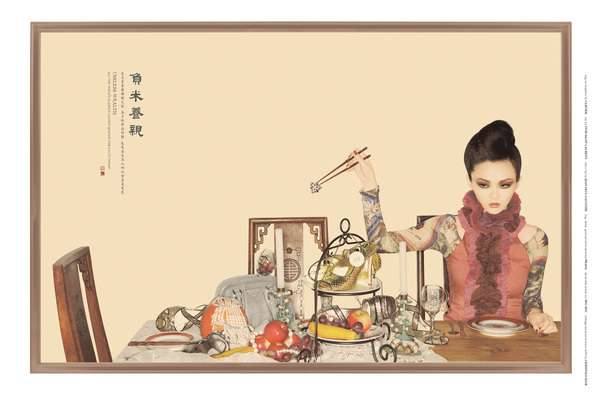 Antique Asian Editorials
