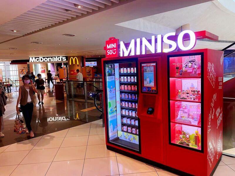Surprise Collectible Vending Machines