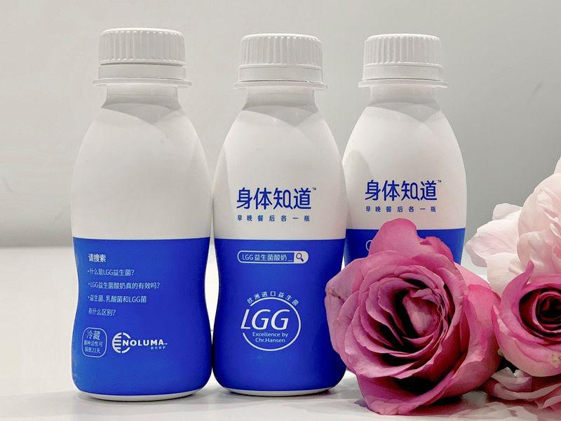 Light-Protected Yogurts