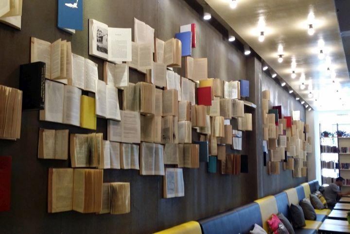 Illustrious Bookstore Displays