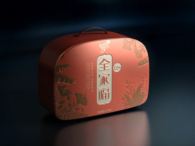 Lunch Tin Food Packaging