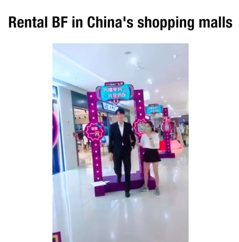 Mall Boyfriend Rental Services