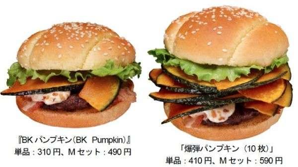 Festive Squash Hamburgers