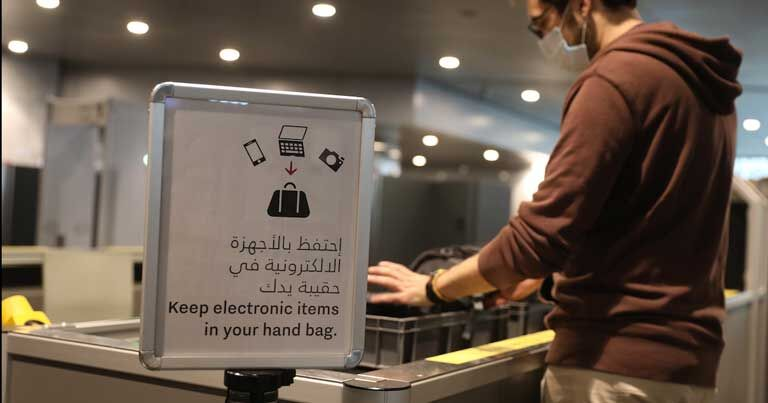 Touchless Airport Security Screenings