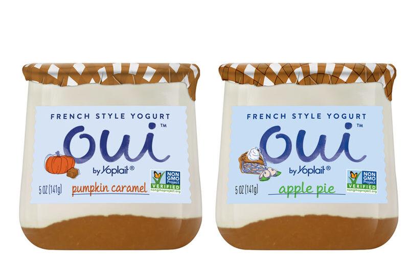 French-Style Caramel Yogurts