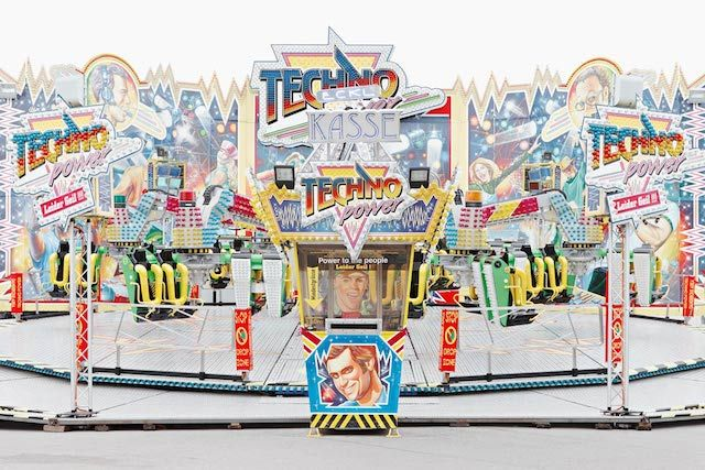 Symmetrical Carousel Photography