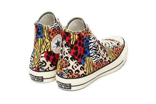 Vibrant Animal Print Sneakers