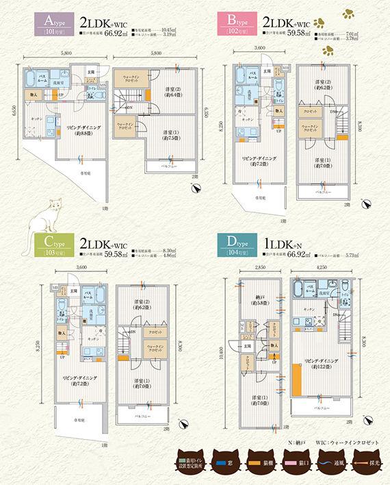 Feline-Friendly House Designs