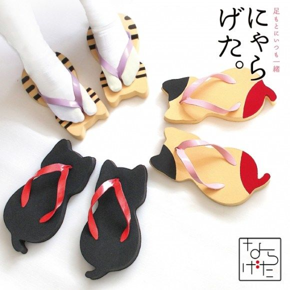 Cat-Shaped Sandals