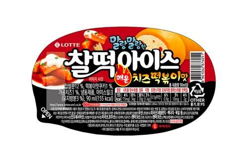 Spicy Cheese-Flavored Ice Cream