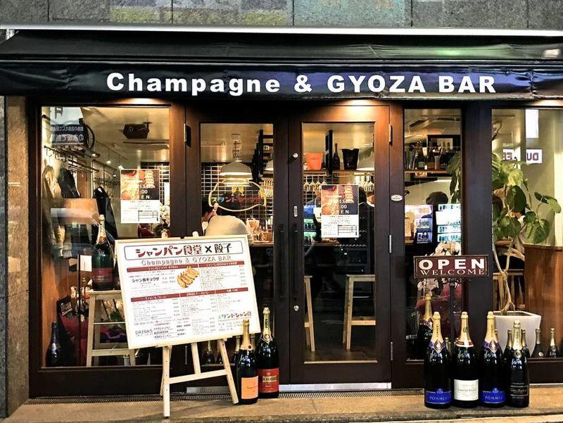 Champagne Dumpling Bars