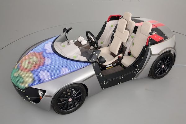 Customizable Child Cars