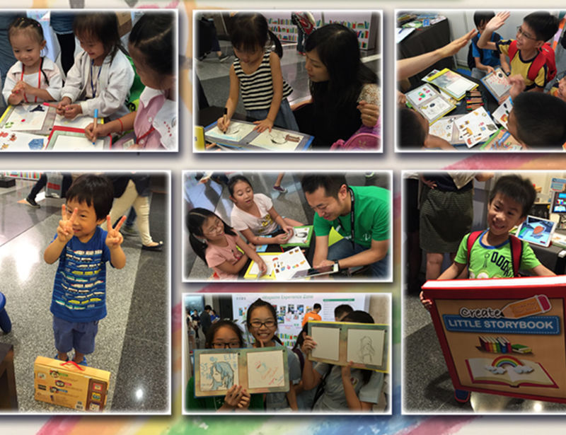 Customizable 3D Children's Stories