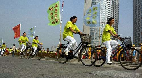 China's First No Car Day