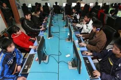 Chinese Internet Addict Camp