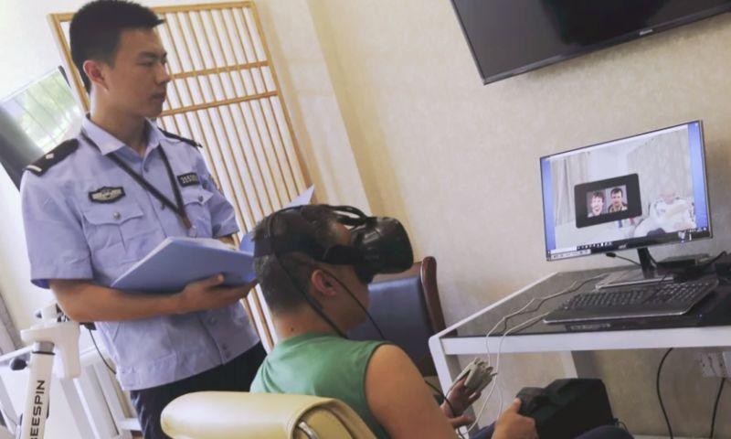 VR Drug Rehab Systems