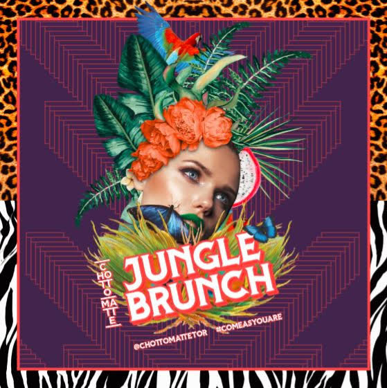 Extravagantly Themed Brunch Parties