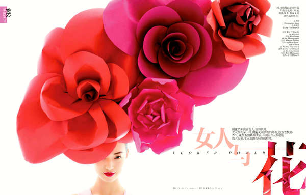 Botanical Beauty Editorials
