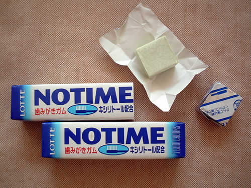 Teeth-Cleaning Chewing Gum