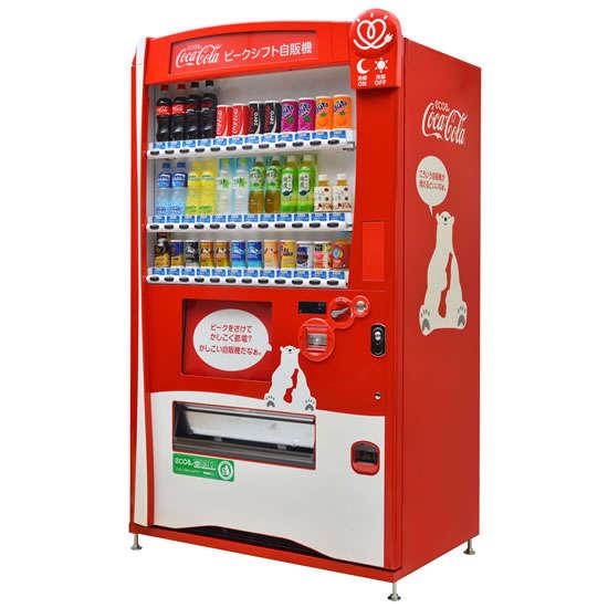 Power-Saving Beverage Dispensers