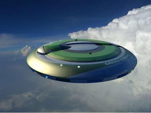 Designing a UFO