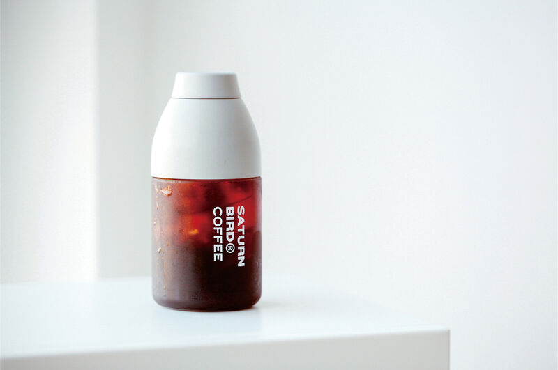 Instant Coffee Mixing Bottles