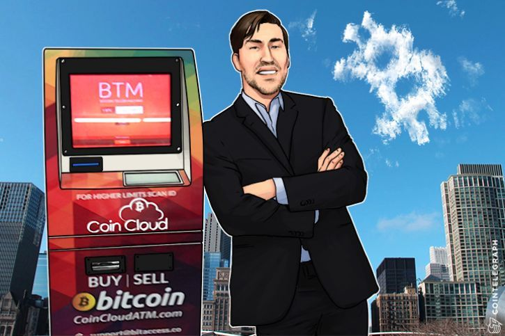 Cloud-Connected Bitcoin ATMs