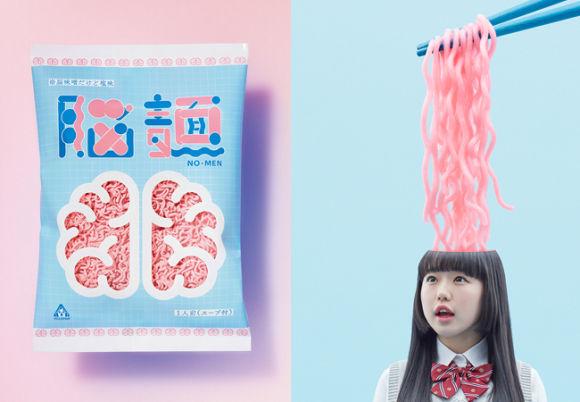 Cranium-Inspired Noodle Branding