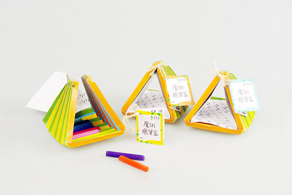 Colorful Stationery Sets