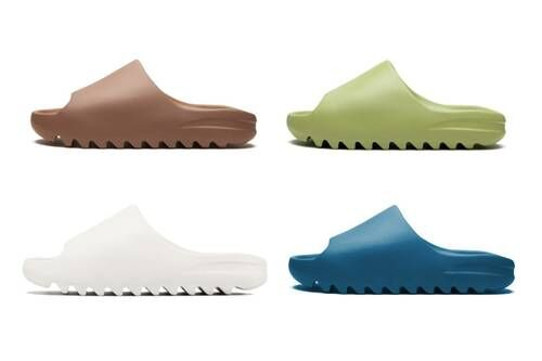 Vibrant Ultra-Minimal Sandals