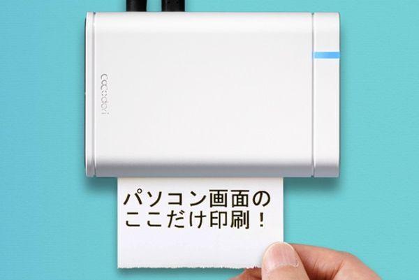 Eco-Friendly Customized Printers