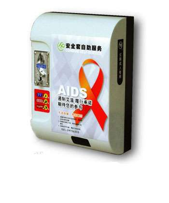 Condom Machines for Kids