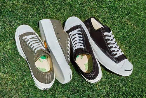 Minimally Designed Textile Footwear