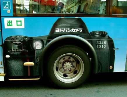 Eyecatching Busvertisements
