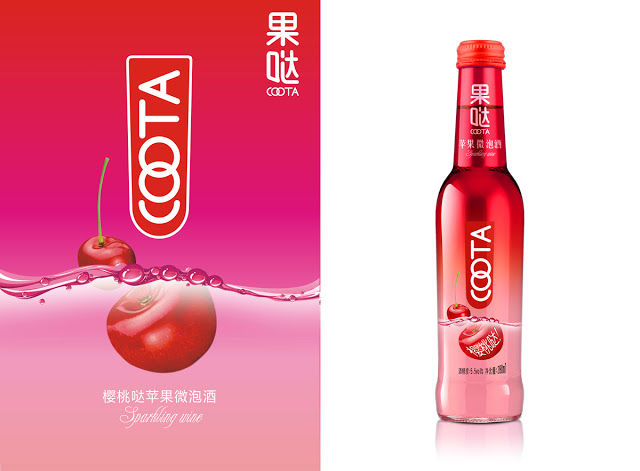 Floating Fruit Beverage Packaging