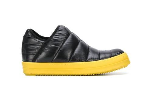 Quilted Luxury Sneaker Designs