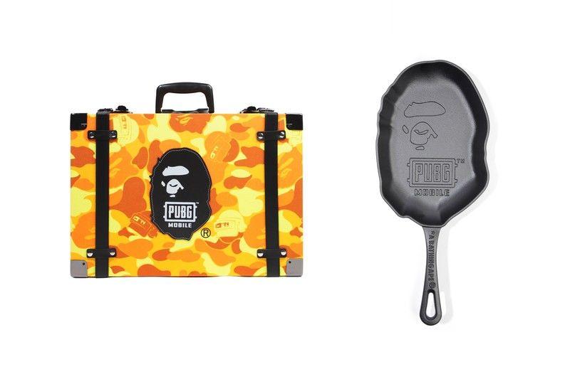 Camo Cast-Iron Pan Giveaways
