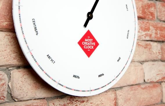 Clever Motivational Clocks