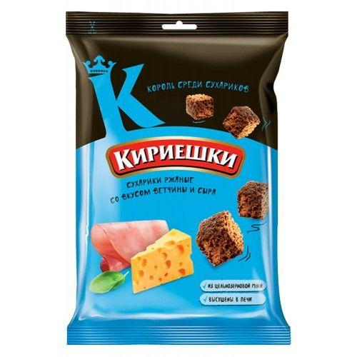 Savory Crouton Snacks