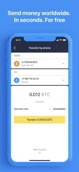 Cryptocurrency application for merchandisers