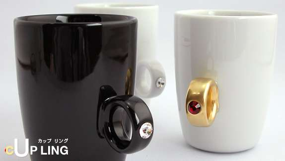 Finger Bling For Coffee Drinkers- Japanese cUp Ling