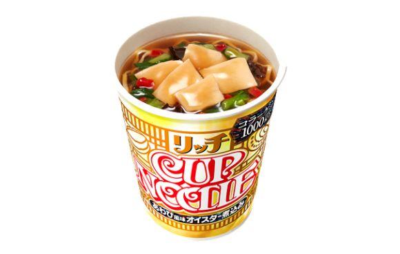 Upscale Instant Noodles