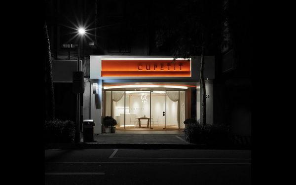 Sweet-Resembling Cupcake Stores