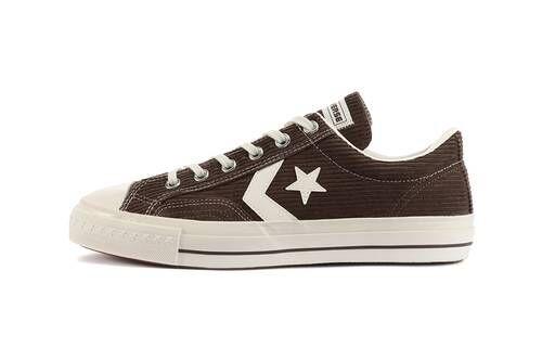 Corduroy Low-Cut Sneakers
