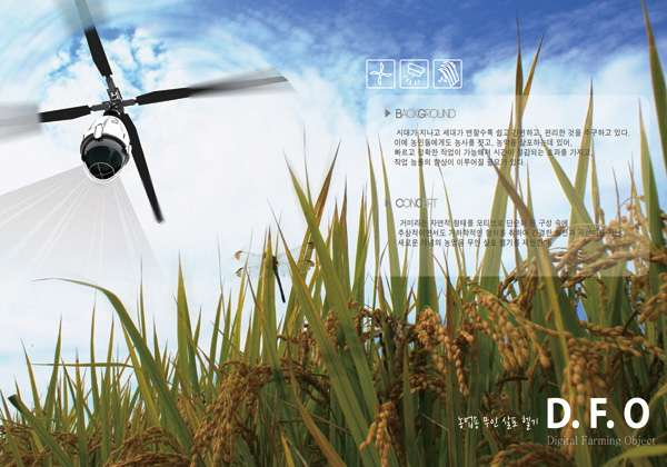 Insecticide-Spraying Choppers