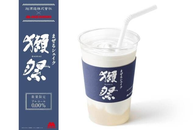 Fermented Rice Shakes