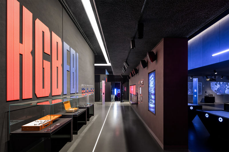 Futuristic Spy-Themed Museums
