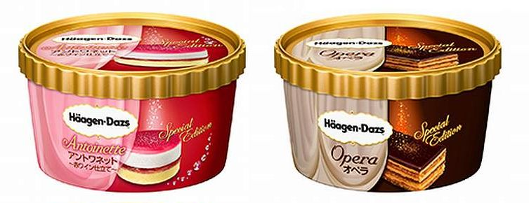 Opulent Layered Ice Creams